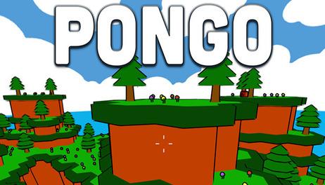 Купить Pongo