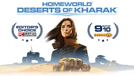 Купить Homeworld: Deserts of Kharak