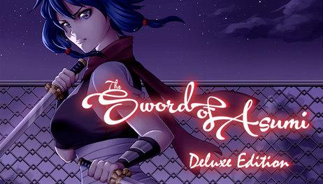 Купить Sword of Asumi - Deluxe Edition