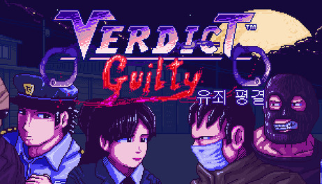 Купить Verdict Guilty - 유죄 평결