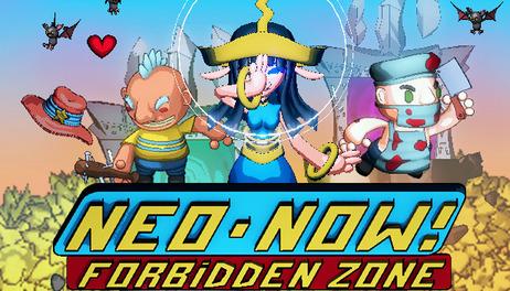 Купить NEO-NOW!
