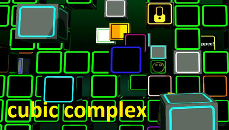 Купить Cubic complex