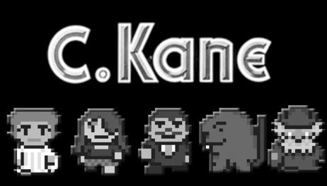 Купить C. Kane