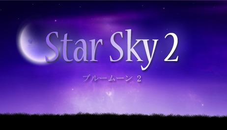 Купить Star Sky 2