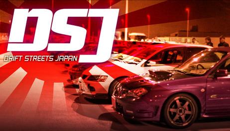 Купить Drift Streets Japan