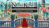 Купить Ni no Kuni II: Revenant Kingdom - The Prince's Edition