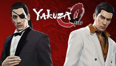 Купить Yakuza 0