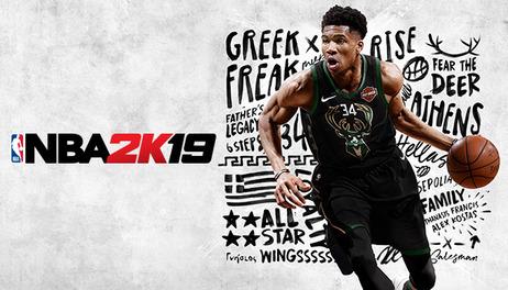 Купить NBA 2K19