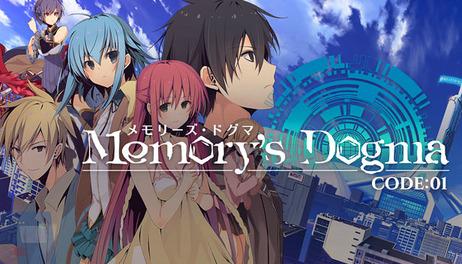 Купить Memory's Dogma CODE:01