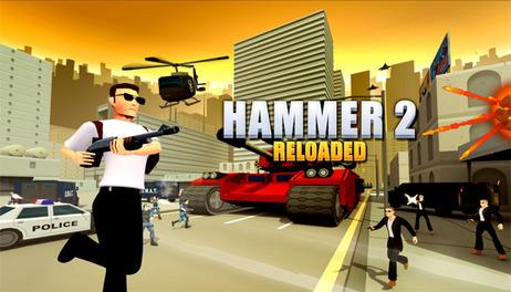 Купить Hammer 2
