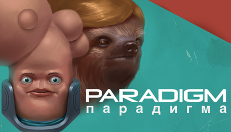 Купить Paradigm