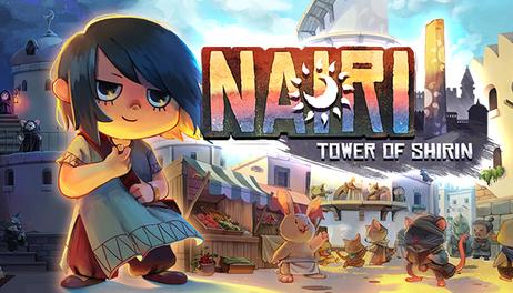 Купить NAIRI: Tower of Shirin