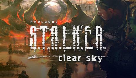 Купить S.T.A.L.K.E.R.: Clear Sky