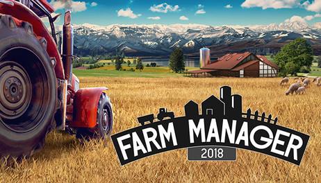 Купить Farm Manager 2018