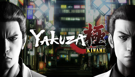 Купить Yakuza Kiwami