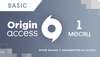 Купить Origin Access Basic: 1 месяц