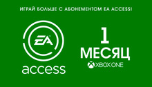 EA Access 1 месяц Xbox One