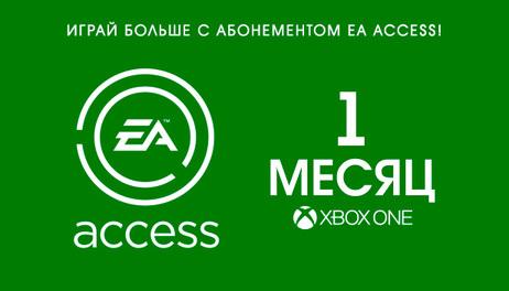 Купить EA Access 1 месяц Xbox One
