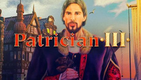 Купить Patrician III