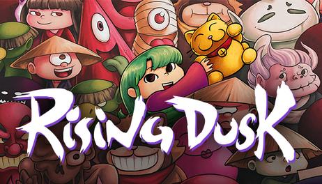 Купить Rising Dusk