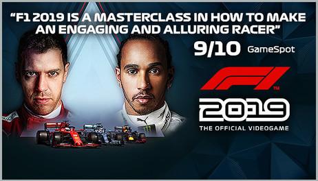 Купить F1 2019