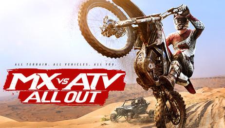 Купить MX vs ATV All Out