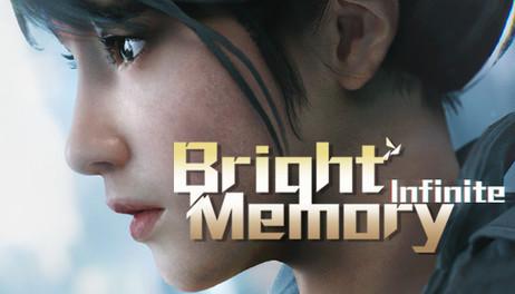 Купить Bright Memory: Infinite / 光明记忆:无限