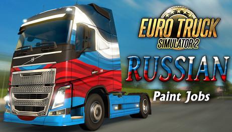 Купить Euro Truck Simulator 2 - Russian Paint Jobs Pack