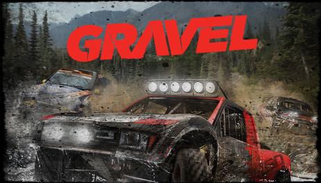 Купить Gravel