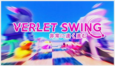 Купить Verlet Swing