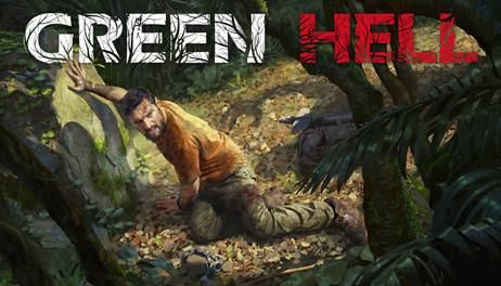 Купить Green Hell