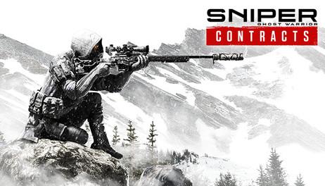 Купить Sniper Ghost Warrior Contracts