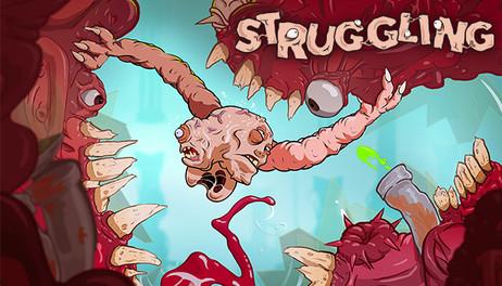 Купить Struggling