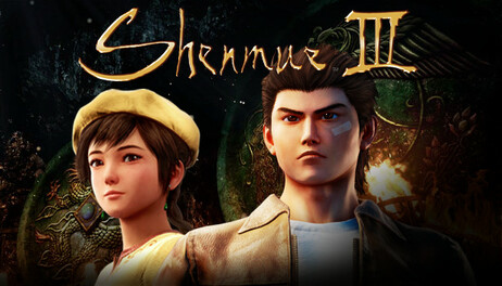 Купить Shenmue III