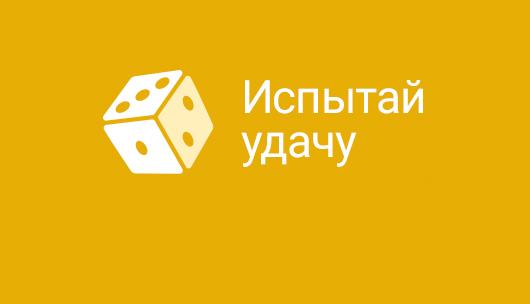 Купить Игры до 999 рублей!