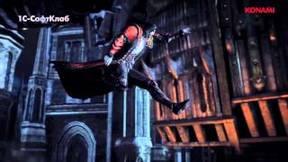 Купить Castlevania: Lords of Shadow 2