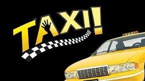 Купить Taxi