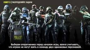 Купить Tom Clancy´s Rainbow Six: Siege. Gold Edition