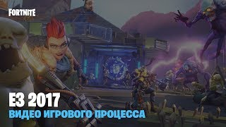 Купить Fortnite. Deluxe Edition