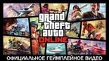 Купить Grand Theft Auto V + Premium + Online + $1,250,000