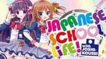 Купить Japanese School Life