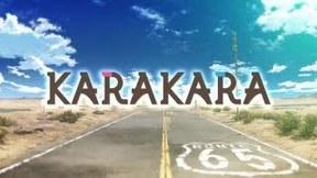 Купить KARAKARA