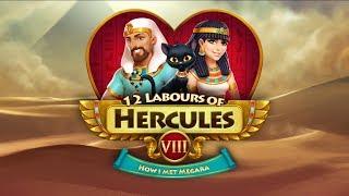 Купить 12 Labours of Hercules VIII: How I Met Megara