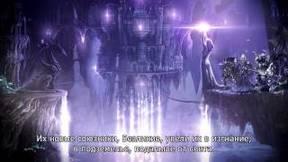 Купить Might & Magic: Heroes VI - Shades of Darkness