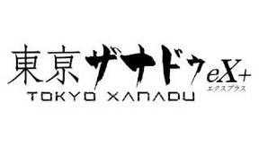 Купить Tokyo Xanadu eX+