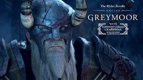 Купить The Elder Scrolls Online - Greymoor Upgrade