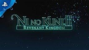 Купить Ni no Kuni II: Revenant Kingdom - Season Pass