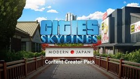 Купить Cities: Skylines - Content Creator Pack: Modern Japan
