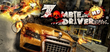 Купить Zombie Driver HD Plus Soundtrack