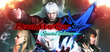 Купить Devil May Cry 4. Special Edition